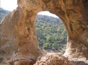 180px-Arch_yonim_caves