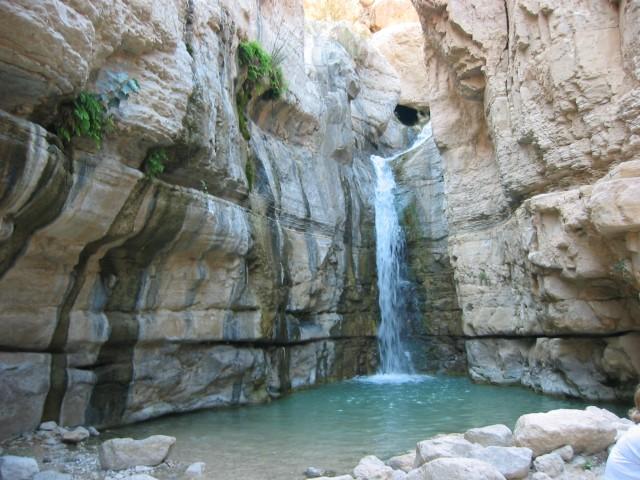 Nahal_arugot