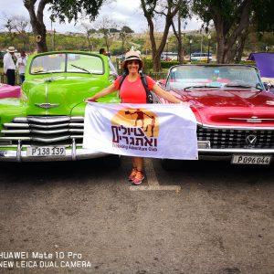נסיעה במכוניות הוילז' בקובה